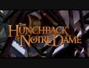 The Bells of Notre Dame(ノートルダムの鐘 英語ver)【良画質】 thumbnail