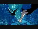 「深海少女」歌ってみた thumbnail