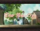 [ひぐらしMAD] Dear You -Cry- ~私を許してくれますか~ 修正前
