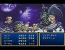 SFC版 Tales of Phantasia ダオス最終戦