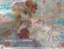 【三国志11】 小傘と愉快な仲間たち 5話 thumbnail