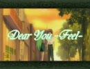 [ひぐらしMAD] Dear You -Feel- ~あなたの乾きを癒したい~