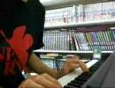 残酷な天使のテーゼ エヴァ ピアノでひいてみまんた
