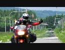 【ニコニコ動画】ZZR400で行く 7泊8日北海道ツーリングPart.最終回_JOY!!を解析してみた