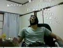 20100830-7 暗黒放送R jukeは帰った放送