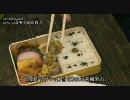 ひとり屋外で飯を食う…崎陽軒 シウマイ弁当(神奈川県横浜市)