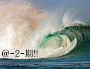 【澤野弘之】戦国BASARA弐 音楽絵巻 弐 ~乱世、再び!~ 前半 thumbnail