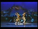 【ピンクレディー】ジパング