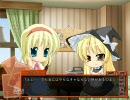 【東方xお笑い】忙しい人のための妖々夢をプレイPart21 thumbnail
