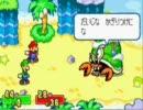 フルボイス マリオ&ルイージRPG その10
