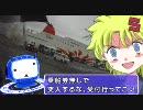 【ニコニコ動画】スズキさんと行く 北海道ツーリング2010 第1回 「出発編」 60fps版を解析してみた