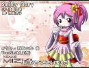 【VY1】Smiley Glory【カバー】