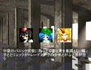 鬼と天狗と河童が現代入り 第1話(再うp版)