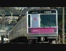 【ニコニコ動画】【高画質版】東京の地下鉄開通ランキングを解析してみた