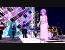 【MMD】Ding-Dong【PV】(HD)