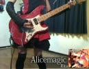 【ニコニコ動画】嫁が「Alice magic」を覚えたので弾かせてみた(弾いてみた)を解析してみた