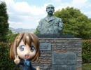 【ニコニコ動画】ニート卒業への日本一周の旅28(長崎県~熊本県)を解析してみた