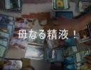【爆】DM自宅ラボ44 ~地上最強の妹~【裂】 thumbnail