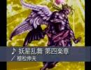 【第三弾】リコーダー多重録音でゲーム音楽メドレー【バトル曲】 thumbnail