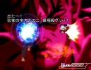 【mugen】第二回 人の持つ可能性大会【人工AI】 part.1 thumbnail