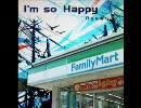 【ファミマ入店音一周年】ファミマに入ったらI'm so Happy【jubeat knit】 thumbnail