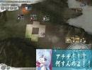 【三国志11】 小傘と愉快な仲間たち 最終話 thumbnail