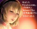 【ニコニコ動画】【東方BGM】耳コピしたブクレシュティの人形師と人形…(アレンジ)を解析してみた