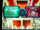 SNC ver3 C-CHIP1万オーバーVチャレンジ その6 thumbnail