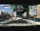 2010/09/04 名古屋高速4号東海線 六番北出入口~山王JCT間開通