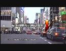 【ニコニコ動画】長距離車載動画シリーズ5 近畿・北陸お散歩道中記 Part.7を解析してみた