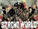 ONE PIECE FILM STRONG WORLD 主題歌 fanfare
