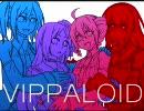 【VIPPALOID】ワールドイズマイン【調子乗