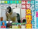 【ニコニコ動画】20100905-1暗黒放送R 暗黒画像&動画コンテスト(8月)放送1/3を解析してみた