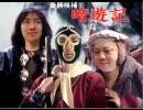 【ニコニコ動画】20100905-1暗黒放送R 暗黒画像&動画コンテスト(8月)放送2/3を解析してみた