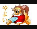【アイドルマスター】 ガリガリ君のうた 【やよい・千早・真】