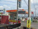 宮川石油の電光掲示板を撮ってみました