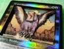 【ニコニコ動画】【シャドーアート】立体カード作ってみた5【MTG・フェルダグリフ】を解析してみた