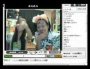【ニコニコ動画】ケミーキラーの放送を荒すエセアカを解析してみた