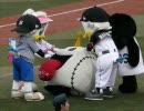 【ニコニコ動画】プロ野球 チャンステーマ集 (パ・リーグ編)を解析してみた