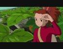 借りぐらしのアリエッティ 主題歌 Arrietty's Song 歌詞つき