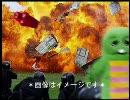 サバゲーをFPS風に撮ってみた フラッグ戦突撃編(後編)