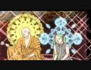【ロマンシング般若心経】成仏するもの戦