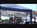 【ニコニコ動画】底辺の俺が、相棒と一緒に生きてみた Part.12 ~かわせみキャンプ前編~を解析してみた