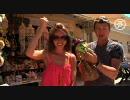 """【ニコニコ動画】ヤグディン&トトミアニナ旅行記 """"Greece vacation"""" Part1を解析してみた"""