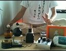 【ニコニコ動画】【木魚マシンで】サイケデリック般若心経トランス【自動演奏してみた】を解析してみた
