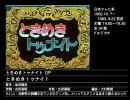 テレビアニメ・特撮ソング年鑑 1982-2 ノンストップメドレー thumbnail