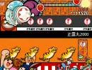 【太鼓さん次郎】正露丸のラッパを激しく叩いてみた【正露丸2000】 thumbnail
