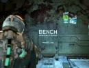 【ゆっくり実況】Dead Space Level.03 thumbnail