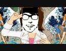 アイドルマスター JAPANESE GIRL
