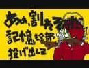 【歌ってみた】マトリョシカ【DKB】